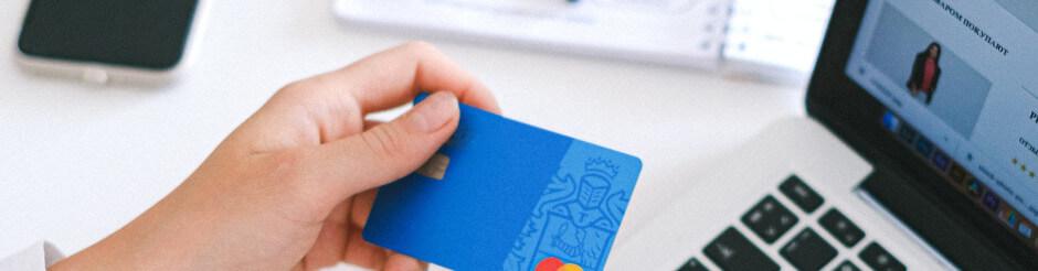 Shopping-online-digital-data